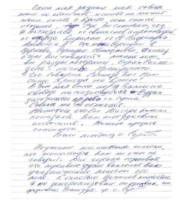 http://forumupload.ru/uploads/0017/a0/a2/201/t190569.jpg