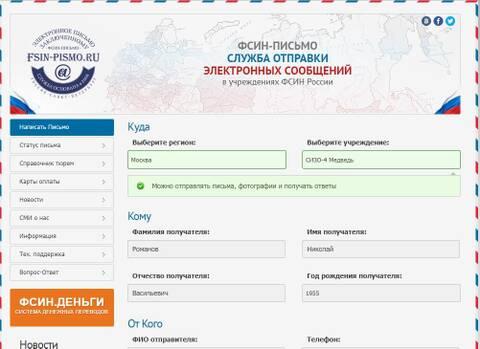 http://forumupload.ru/uploads/0017/a0/a2/201/t754306.jpg
