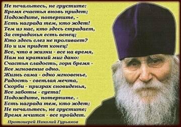 http://forumupload.ru/uploads/0017/a0/a2/202/t223906.jpg