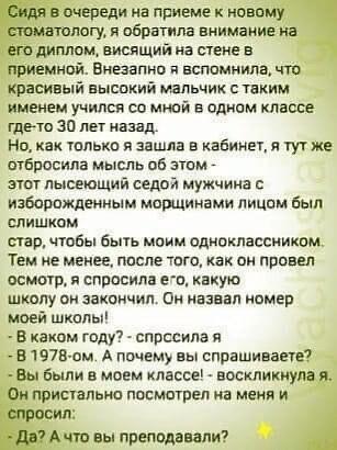 http://forumupload.ru/uploads/0017/a0/a2/202/t383118.jpg