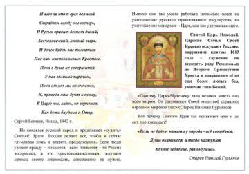 http://forumupload.ru/uploads/0017/a0/a2/202/t751934.jpg