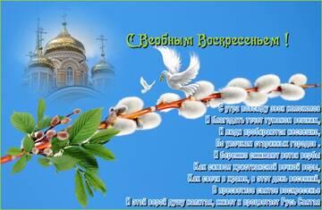 http://forumupload.ru/uploads/0017/a0/a2/202/t783554.jpg