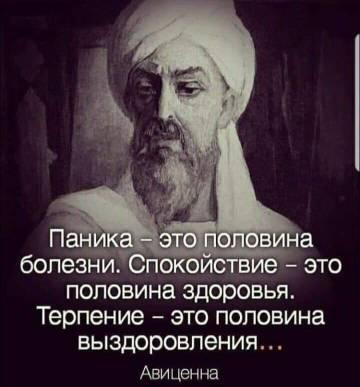 http://forumupload.ru/uploads/0017/a0/a2/202/t785790.jpg