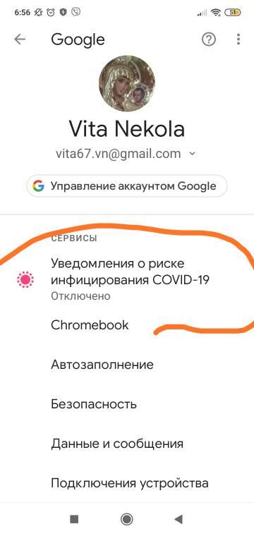 http://forumupload.ru/uploads/0017/a0/a2/3/t526265.jpg