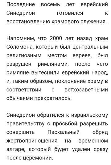 http://forumupload.ru/uploads/0017/a0/a2/3/t57688.jpg