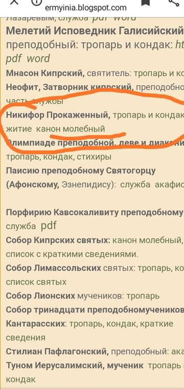 http://forumupload.ru/uploads/0017/a0/a2/3/t641981.jpg
