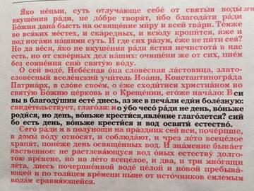 http://forumupload.ru/uploads/0017/a0/a2/3/t963159.jpg
