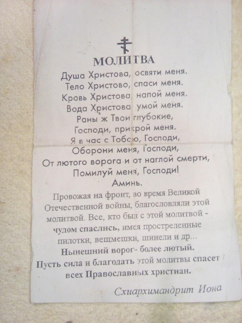 http://forumupload.ru/uploads/0017/a0/a2/4/26133.jpg