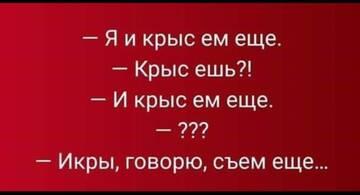 https://forumupload.ru/uploads/0017/a0/a2/4/t689097.jpg