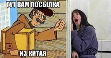 http://forumupload.ru/uploads/0017/a0/a2/80/t22236.jpg