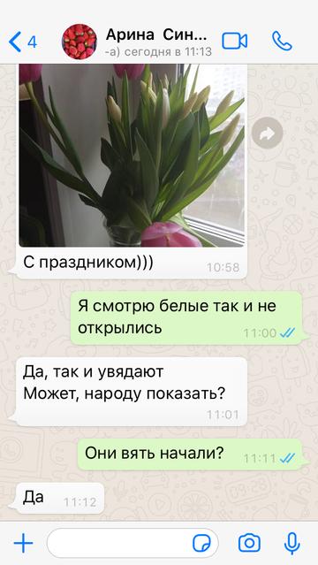 http://forumupload.ru/uploads/0017/a8/51/15/t10432.png