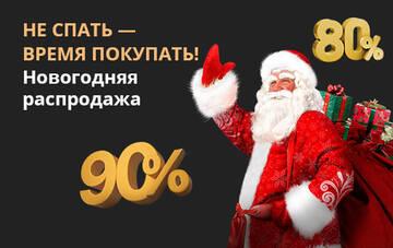 http://forumupload.ru/uploads/0017/a8/51/23/t11981.jpg