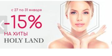 http://forumupload.ru/uploads/0017/a8/51/23/t537179.jpg