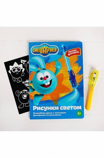 http://forumupload.ru/uploads/0017/a8/51/347/t51761.jpg