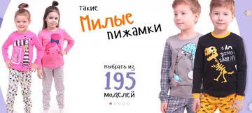 http://forumupload.ru/uploads/0017/a8/51/347/t524180.jpg