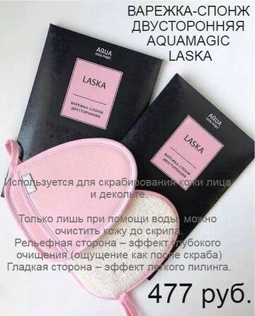 http://forumupload.ru/uploads/0017/a8/51/520/t107730.jpg