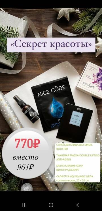 http://forumupload.ru/uploads/0017/a8/51/520/t461484.jpg