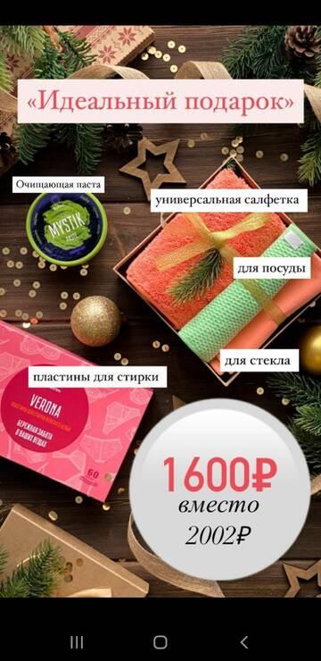 http://forumupload.ru/uploads/0017/a8/51/520/t591321.jpg