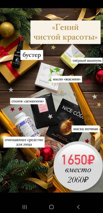 http://forumupload.ru/uploads/0017/a8/51/520/t650910.jpg