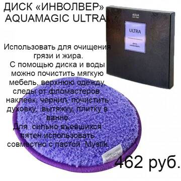 http://forumupload.ru/uploads/0017/a8/51/520/t707927.jpg