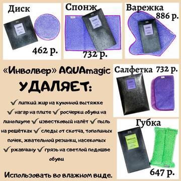 http://forumupload.ru/uploads/0017/a8/51/520/t881629.jpg