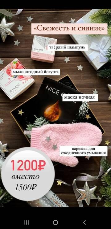 http://forumupload.ru/uploads/0017/a8/51/520/t885187.jpg