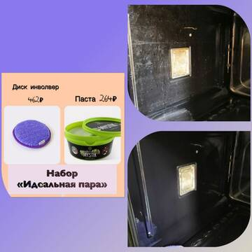 http://forumupload.ru/uploads/0017/a8/51/520/t896834.jpg