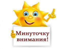 http://forumupload.ru/uploads/0017/a8/51/526/t438954.jpg