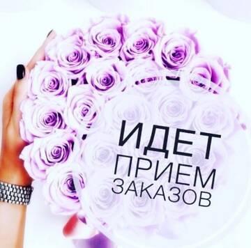 http://forumupload.ru/uploads/0017/a8/51/526/t455625.jpg