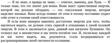 https://forumupload.ru/uploads/0017/a9/4b/541/t550735.jpg