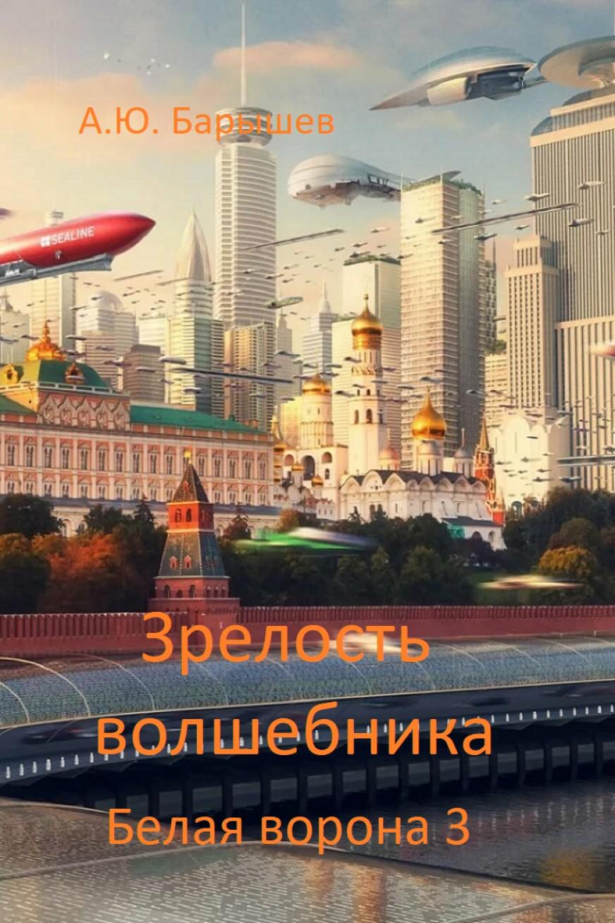 https://forumupload.ru/uploads/0017/a9/4b/58/218768.jpg