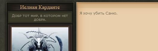 http://forumupload.ru/uploads/0017/aa/81/108/24669.png
