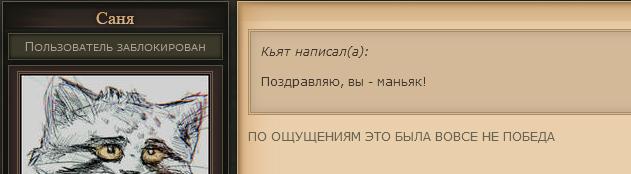 http://forumupload.ru/uploads/0017/aa/81/108/50691.png