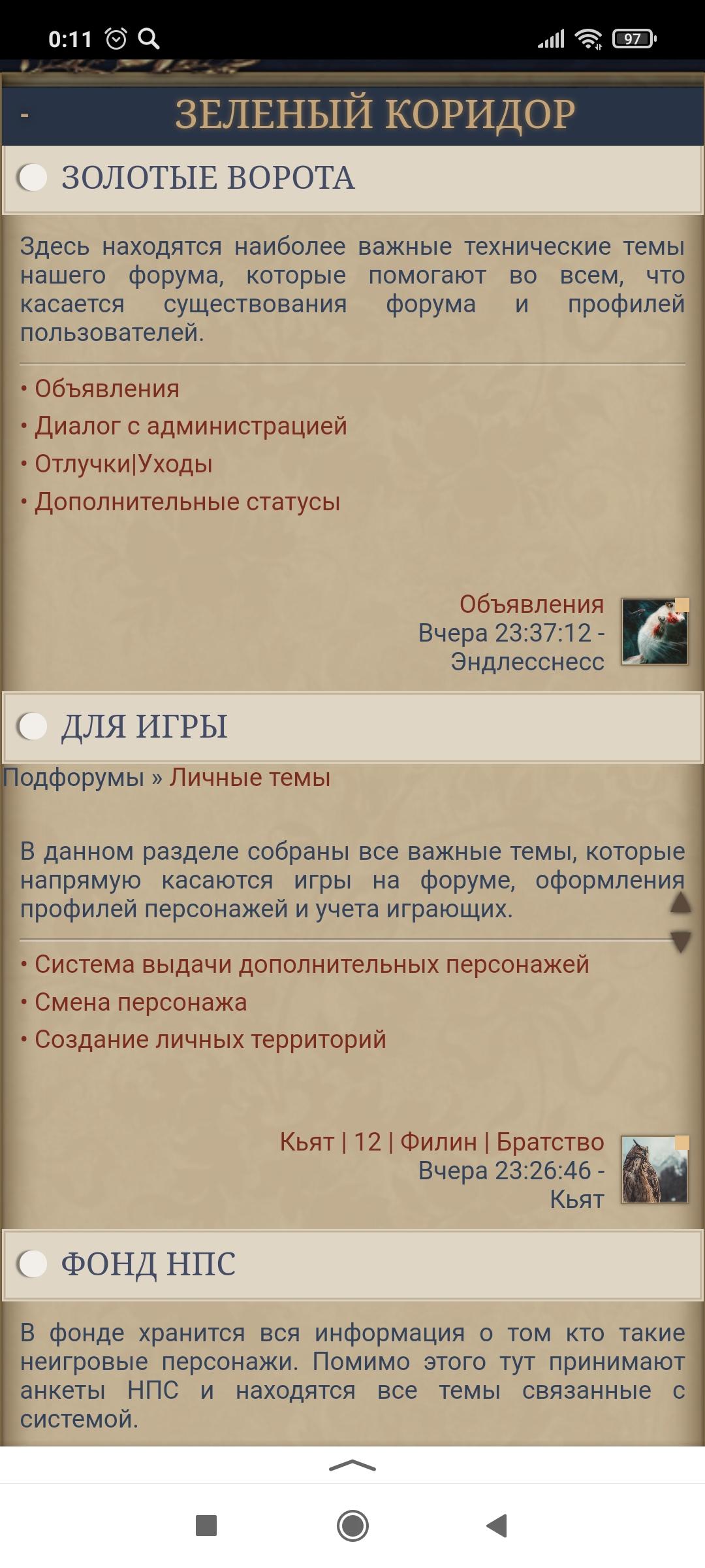 https://forumupload.ru/uploads/0017/aa/81/299/355753.jpg