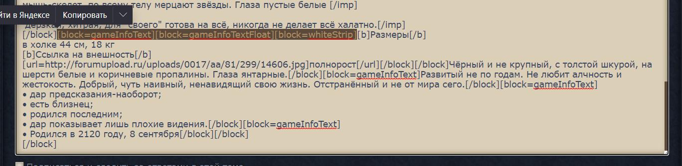 http://forumupload.ru/uploads/0017/aa/81/299/704356.png