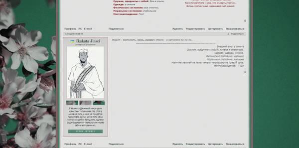 http://forumupload.ru/uploads/0017/ac/85/279/t423948.jpg