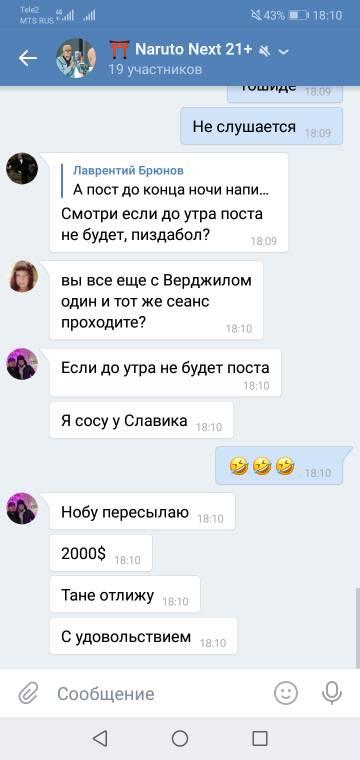 http://forumupload.ru/uploads/0017/ac/85/313/t65349.jpg