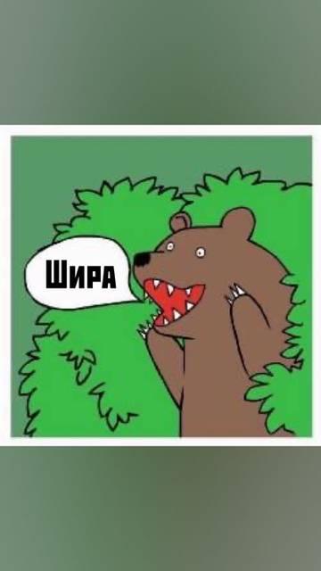 http://forumupload.ru/uploads/0017/ac/85/313/t66279.jpg
