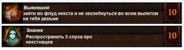 http://forumupload.ru/uploads/0017/ac/85/41/t84838.jpg
