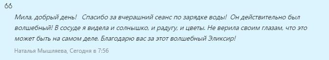 https://forumupload.ru/uploads/0017/b4/0a/3/274612.png