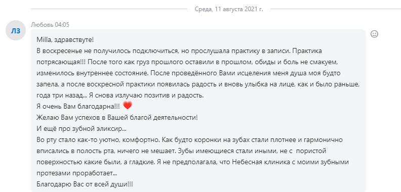 https://forumupload.ru/uploads/0017/b4/0a/3/427403.png