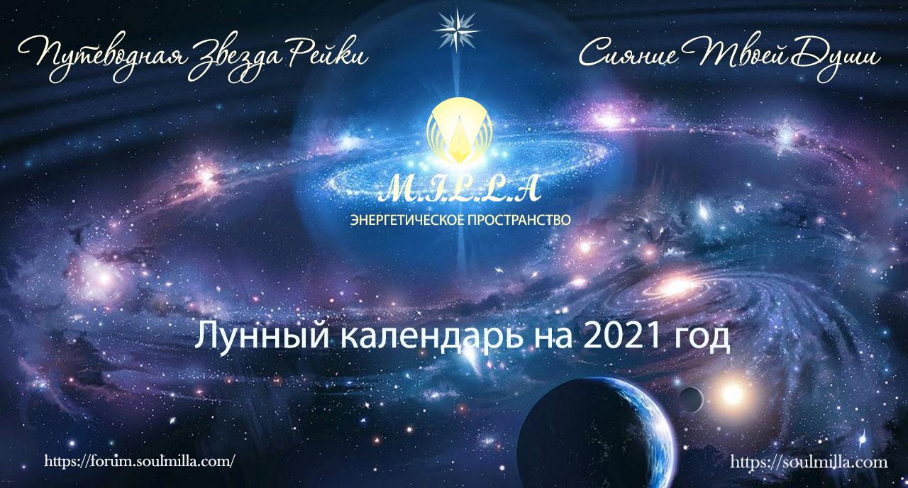https://forumupload.ru/uploads/0017/b4/0a/3/593409.png