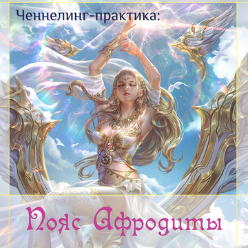 http://forumupload.ru/uploads/0017/b4/0a/3/t19457.png