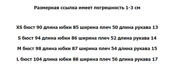 https://forumupload.ru/uploads/0017/c2/c0/171/t523168.png
