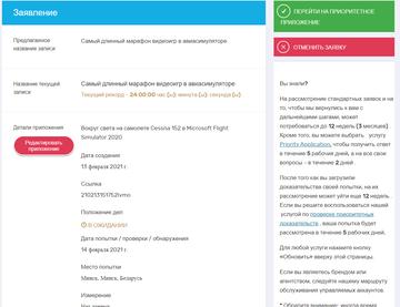 http://forumupload.ru/uploads/0017/cd/0a/113/t233768.png