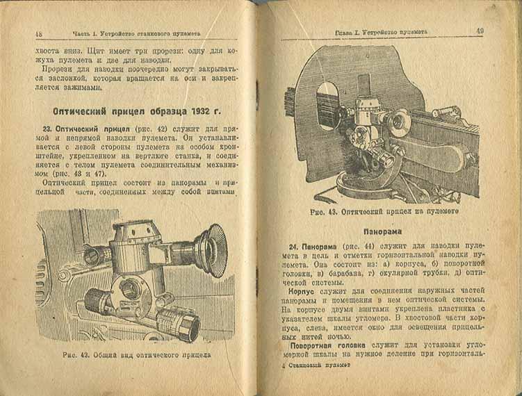 http://forumupload.ru/uploads/0017/cd/0a/2/140566.jpg