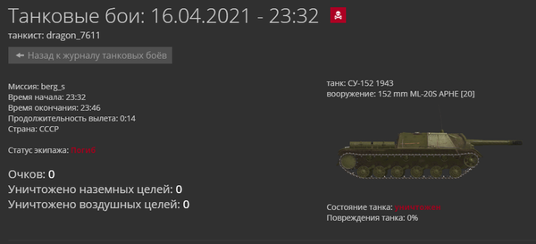 https://forumupload.ru/uploads/0017/cd/0a/210/t795338.png