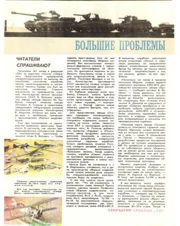 http://forumupload.ru/uploads/0017/cd/0a/229/t159835.jpg
