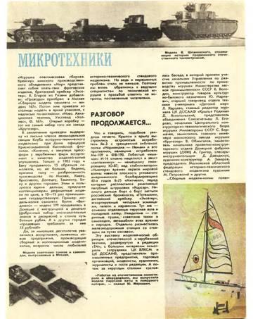 http://forumupload.ru/uploads/0017/cd/0a/229/t542640.jpg