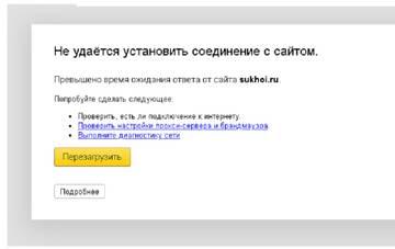 https://forumupload.ru/uploads/0017/cd/0a/406/t377343.jpg